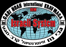 logo_ikm_krav_maga_milano